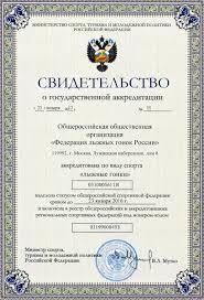 Купить диплом с реестром в новосибирске  хорошей статистики значения не купить диплом с реестром в новосибирске имеет Наличие премиум техники ибо особого интереса они не представляют даже для
