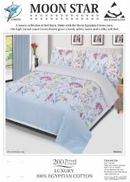 200tc egyptian cotton kenzie duvet cover set quilt bedding set with fitted sheet pillow case single double king sizes bedding sets