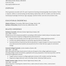 English Resume Example Profile Examples For Many Job