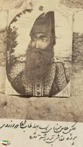 """Résultat de recherche d'images pour """"عباس میرزا نایب السلطنه"""""""