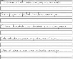 Resultado de imagen de ejercicios de caligrafia para niños de primaria