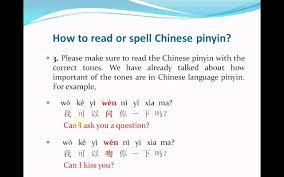pinyin spelling