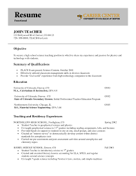 Teachers Resume Template Teacher Transfer And Resume Tips Teaching