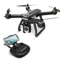 <b>GPS</b> Drones - Shop Cheap <b>GPS</b> Drones from China <b>GPS</b> Drones ...