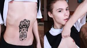 моя первая татуировка как это было
