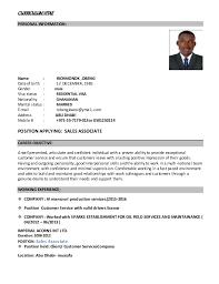 Sales Associate Resume Sales Associate Cv
