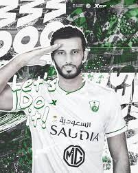 """النادي الأهلي السعودي on Twitter: """"LET'S DO IT!💚 #الأهلي_الاتحاد… """""""