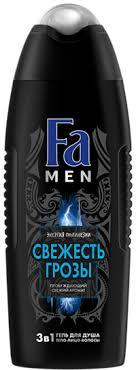 <b>Гель д/душа FA Men</b> Энергия Полинезии Свежесть Грозы ...