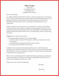 Memo Cover Letter Example Insaat Mcpgroup Co