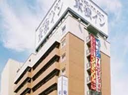 Hotel Route Inn Tomakomai Ekimae Best Price On Toyoko Inn Hokkaido Tomakomai Ekimae In Tomakomai