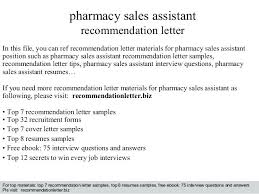 Pharmacy Assistant Cover Letter Sample Interview Questions And ...
