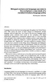 Sahaj Marg Raja Yoga Meditation   Essay Writing Event  amp  Dr     Language arts book report   FC