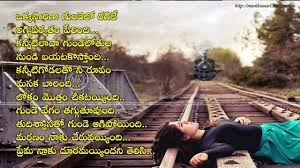 Love Failure Images Telugu New Imaganationfaceorg
