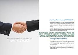 islamic banking essay islamic banking essay amiblue brainia