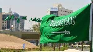 وفاة الأميرة نوف بنت خالد بن عبدالله آل سعود