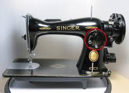 1950s Singer Sewing Machine