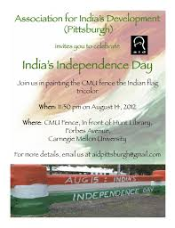 independence day bay area best moment independence day best moment for delightful independence day of and 66th independence day of chief guest