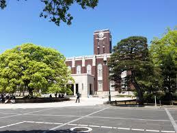 Université de Kyoto