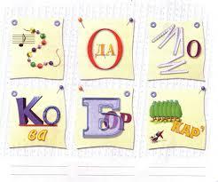 Учебники и учебные пособия Русский язык Русский язык в  Русский язык в занимательной форме