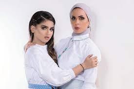 بعد انتهاء النزاع القضائي بين حلا الترك ووالدتها.. سبب إلغاء عقوبة الحبس  على منى السابر