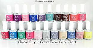 Ibd Gel Nail Polish Choose Any 13 Colors From Color Chart
