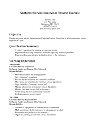 Food Service Resume Objective Examples Customer Service Supervisor Resume Resume Templates 1