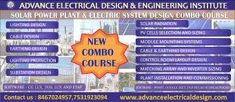 Plant Layout Design Course Electrical System Design Course Institute Solar Power Plant