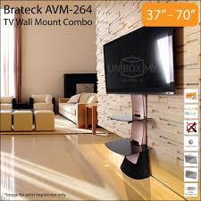 Brateck AVM-264 37-70 inch Tilt Swivel TV Wall Mount Combo (Black