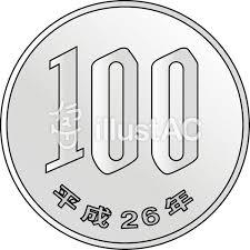 100円 艶イラスト No 104848無料イラストならイラストac