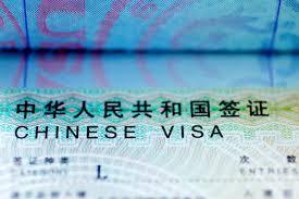 china tourist visa information