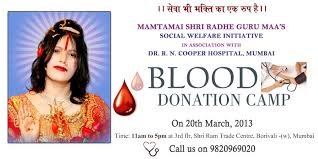 shri radhe guru maa radhe maa foundation to organize mega blood  radhe maa foundation to organize mega blood donation camp