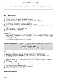 peoplesoft techno functional developerpage 1 2 peoplesoft technical