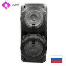 Dev kablosuz büyük sütun zqs 8201 Bluetooth hoparlör, güçlü kablosuz stereo  ses, subwoofer ağır bas ile|Subwoofer