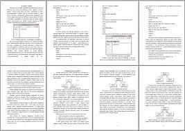 Курсовая работа по информатике Организация фреймов на web страницах  Курсовая работа по информатике Организация фреймов на web страницах