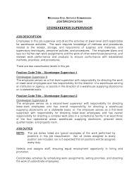 Warehouse Supervisor Job Description Resume Storekeeper Samples