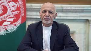 مسئول أفغاني ينشر تفاصيل مثيرة عن فرار الرئيس أشرف غني قبل دخول طالبان  كابل.. حيلة لا تخطر على بال