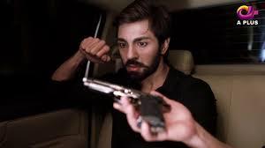 Last Episode Laal Ishq Free Download - Ep # 27 - Drama Cost Faryal Mehmood, Saba Hameed