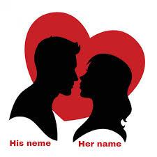 whatsapp dp with couple name
