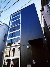 Small Picture Japan Land of the Micro Homes TreeHugger