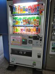 Vending Machines Nyc Awesome Why NYC's MetroCard Should Be More Like Tokyo's Suica JapanCultureNYC
