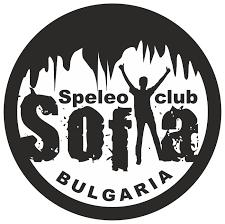 Image result for пещерен клуб софия