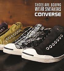 converse tennis shoes. converse tennis shoes b