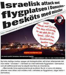 Image result for israelisk attack mot syrien
