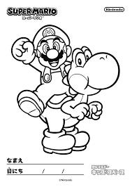 Marioおしゃれまとめの人気アイデアpinterest Jaymee Cole