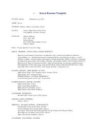 Soccer Coach Resume Example Assistant Soccer Coach Resume Free