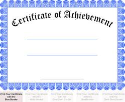 Printable Achievement Certificates 29 Images Of Certificate Of Achievement Template Printable