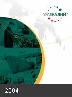 Отчетность и раскрытие информации ПАО Уралкалий   Годовой отчет 2005 Годовой отчет 2004