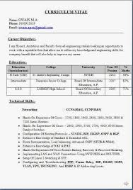 Ccnp Resume Sample For Freshers International Baccalaureate