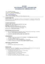 Resume Pad