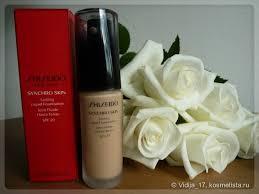 Shiseido Synchro Skin Lasting Liquid Foundation Teint Fluide SPF ...